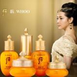 韩国顶级护肤品牌WHOO/后拱辰享小样套组